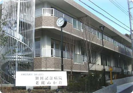 老人保健施設 老健ぬかだ (鎌倉)