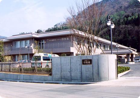 特別養護老人ホーム 回生荘 (都留)